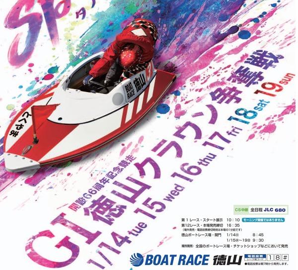 g1tokuyama_13