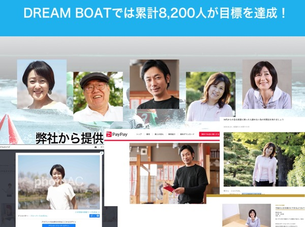 boatdream_8