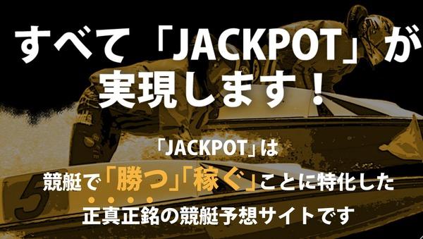 jacckpot_4