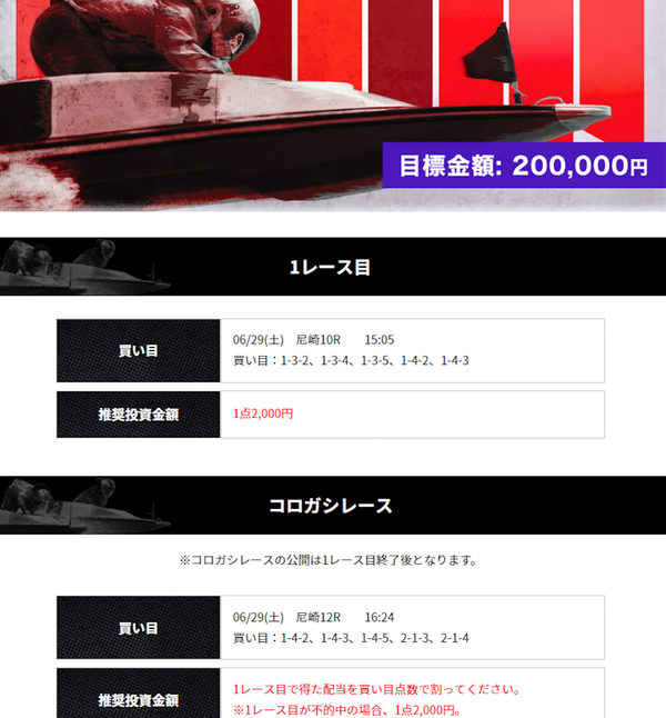 スクリーンショット 2019-07-01 14.58.38