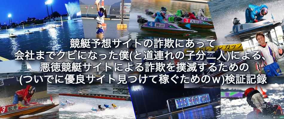 競艇 結果 過去 ボートレース・競艇 結果/出走表/オッズ/予想