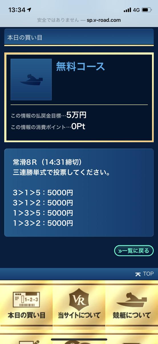 IMG_0640
