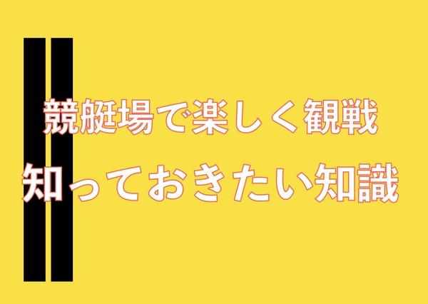 tamura_1-3