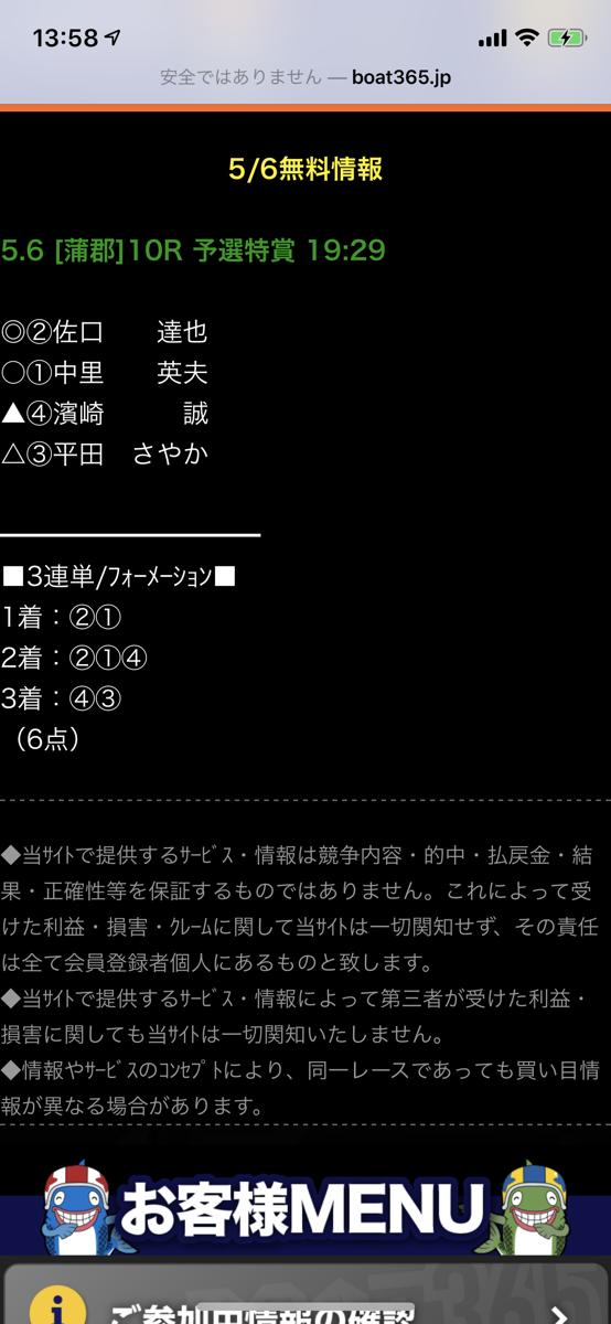 IMG_0551