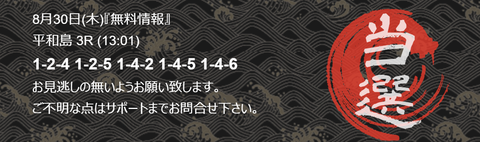 舟王0830