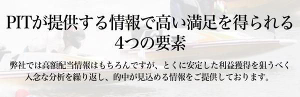 スクリーンショット-2019-05-29-18.09.33-1024x331