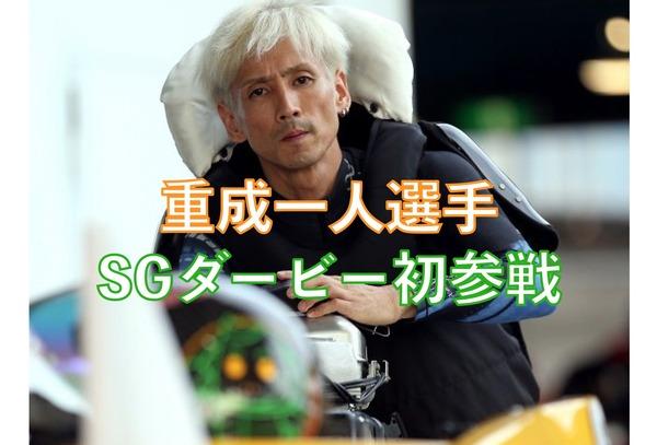 sg66_2