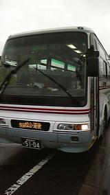 c3033bd9.jpg