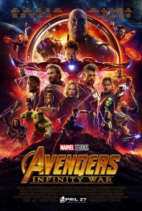 Avengers_Infinity_War_Final_Poster_JPosters