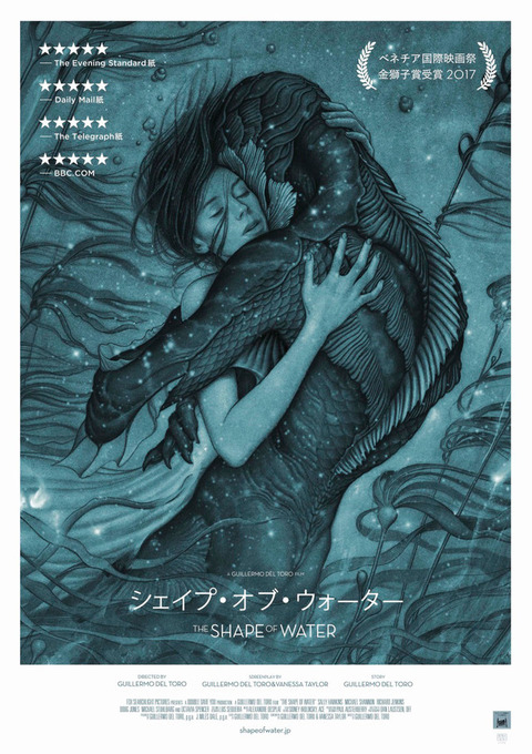 news_xlarge_theshapeofwater_20171108