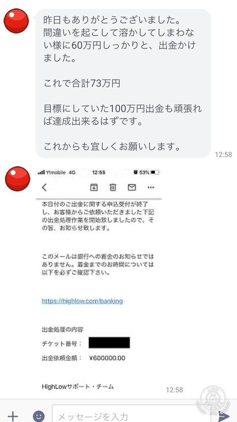 S__9003208