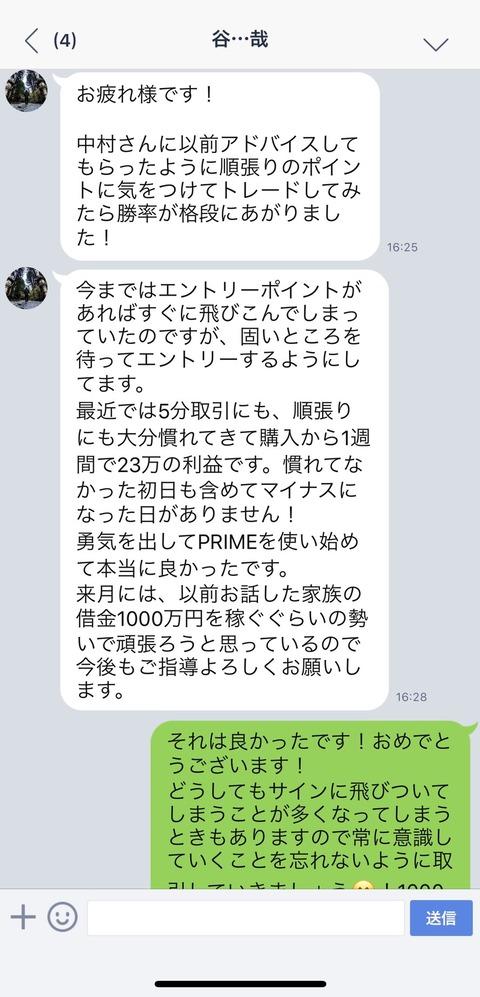 S__8691821
