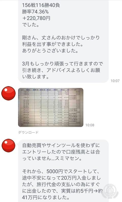 S__9003204