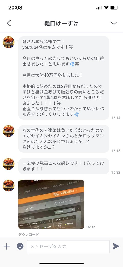 S__8806420