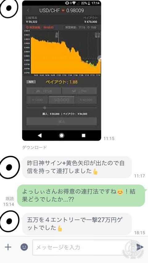S__9003231