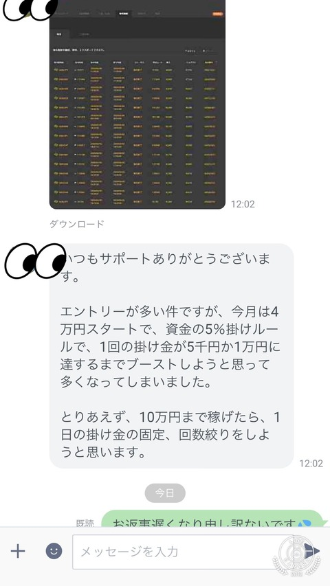 S__9003213
