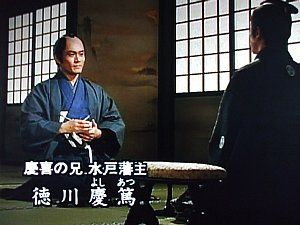 徳川慶喜 第9話 恋の闇路 : 俺のまさあき