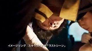 rinjo_movie120u