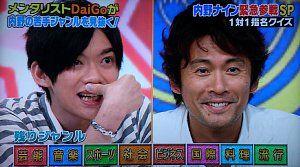 DSC_0036u