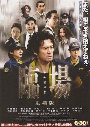 rinjo_movie079u