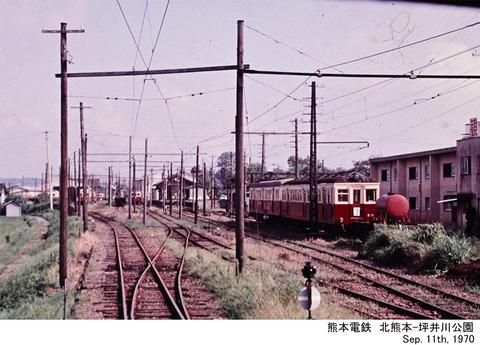 pc197003z-5344-1-1-1