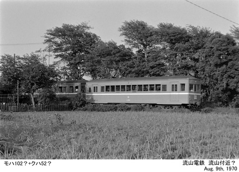 nm197011z-961-1-1-1