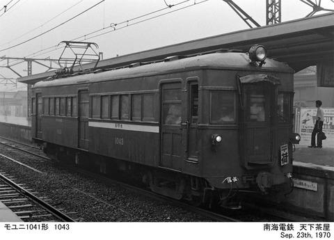 nm197026z-5647-1-1-1