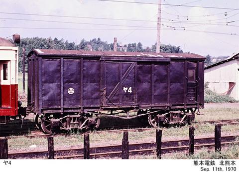 pc197003z-5342-1-1-1
