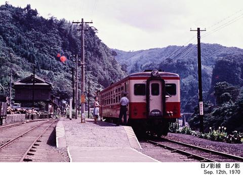 pc197003z-5329-1-1-1