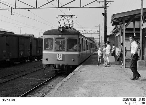 nm197011z-924-1-1-1