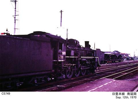 pc197003z-5353-2-1-1