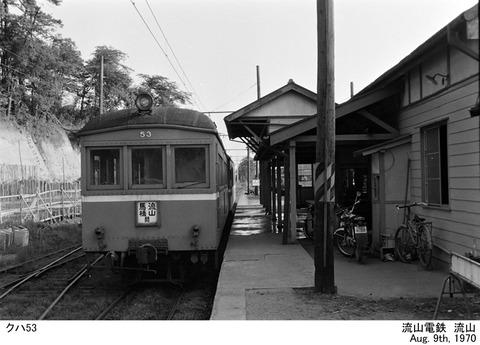 nm197011z-933-1-1-1