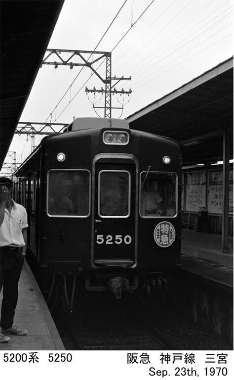 nm197025z-5637-1-1-1