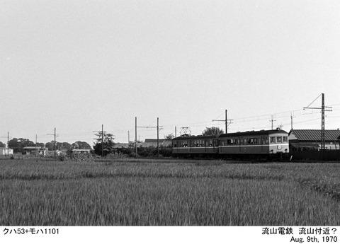 nm197011z-970-1-1-1