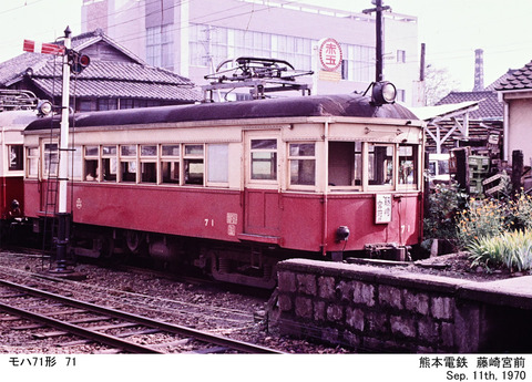 pc197003z-5340-1-1-1