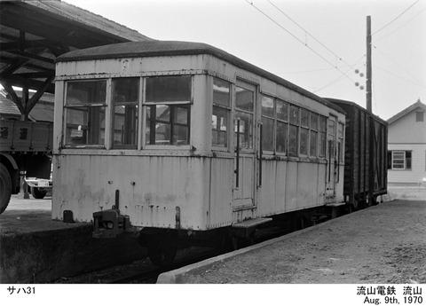 nm197011z-951-1-1-1