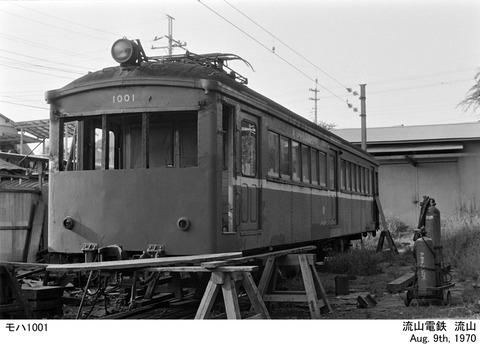 nm197011z-943-1-1-1