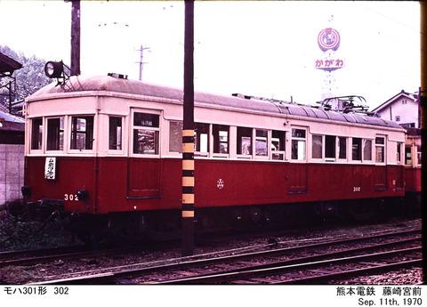 pc197003z-5338-1-1-1