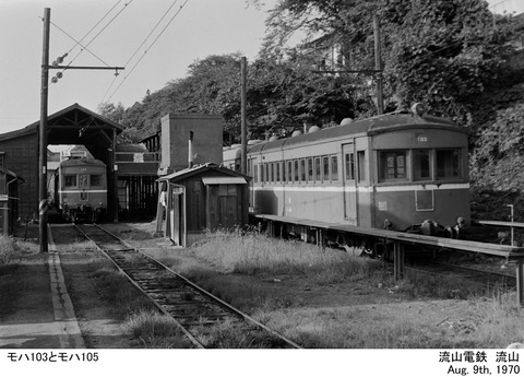 nm197011z-935-1-1-1