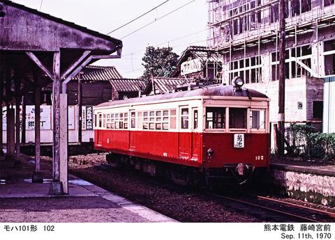 pc197003z-5334-1-1-1