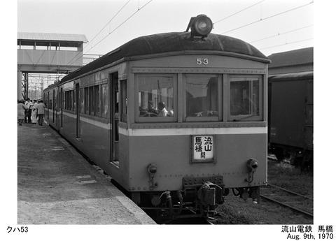 nm197011z-926-1-1-1