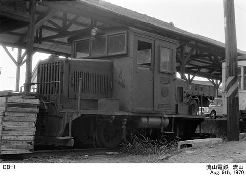 nm197011z-953-1-1-1