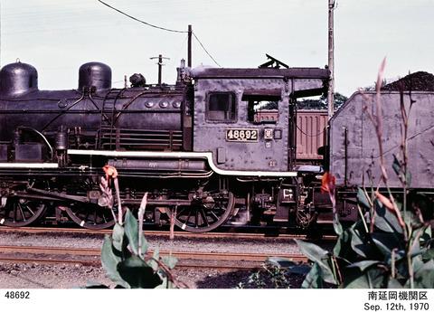 pc197003z-5350-1-1-1