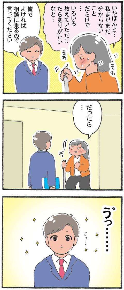 20210328-2