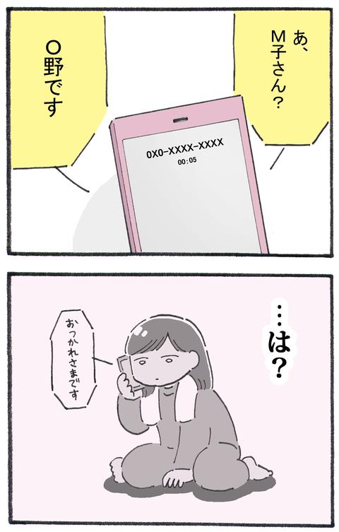 20210404-3