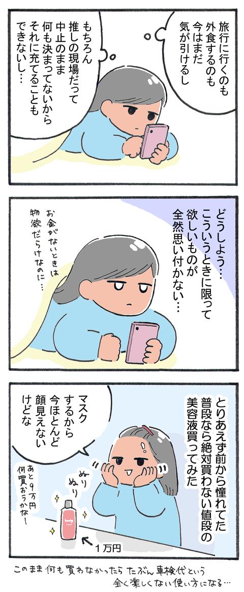 20200716-2