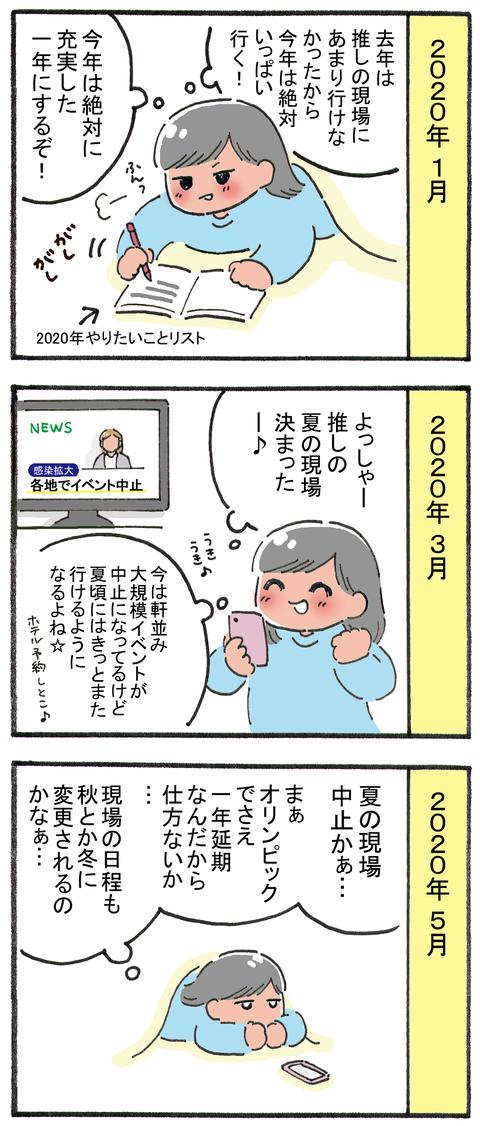 20200905-1