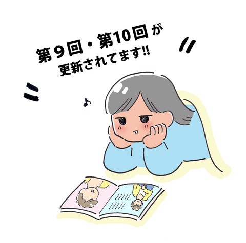 20210907-1