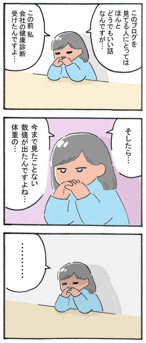 20200801-1