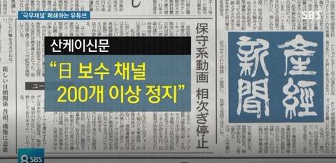 嫌韓ちゃんねる. 「嫌韓の資金源断つ」「正直バカみたい」日本製品の不買運動に対する韓国10代、20代のホンネ